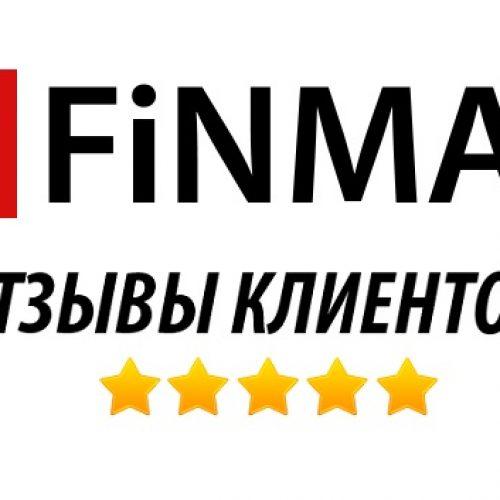 Отзывы о брокере бинарных опционов FinMax