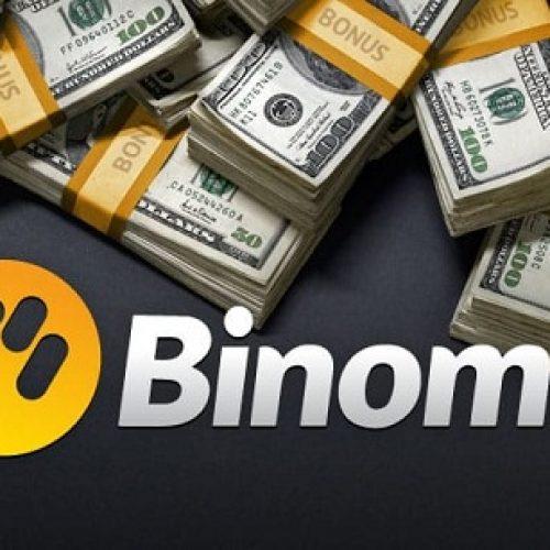 Бонусы от Биномо — бесплатные опционы