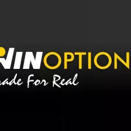 Бинарные опционы у брокера WinOptions