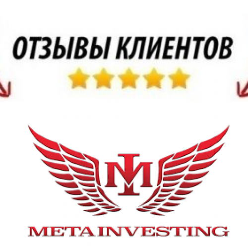 Отзывы о Мета Инвестинг: обман или правда?