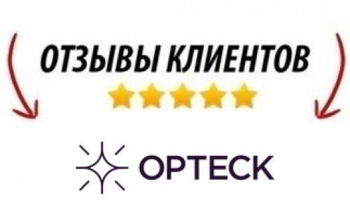 Отзывы об Opteck от пользователей