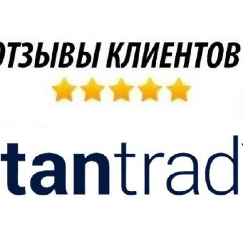 Отзывы о Титан Трейд и торговой платформе