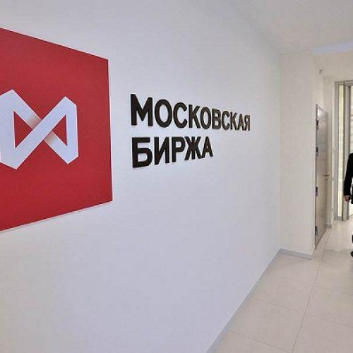 Доска опционов на Московской бирже