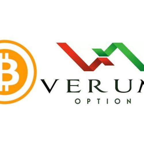 Verum Option подключил платежи с Bitcoin