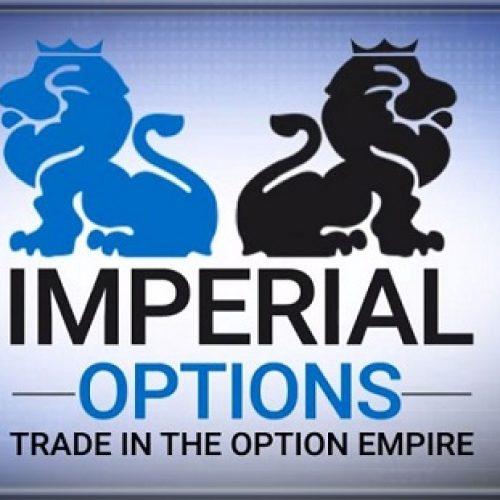 Бинарные опционы у брокера Imperial Options