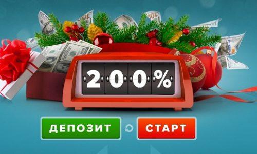 Новогодний подарок от uTrader — до 200% на счет