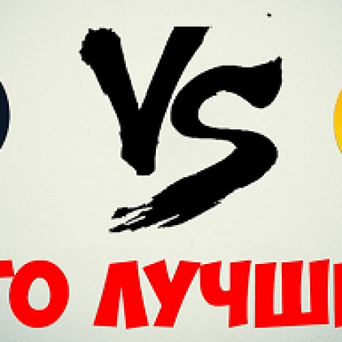 Биномо vs Олимп Трейд: какой брокер лучше?
