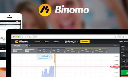Этапы регистрации на официальном сайте Binomo